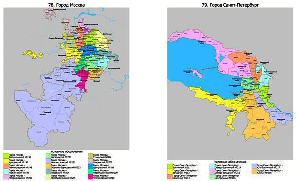 избирательный округ