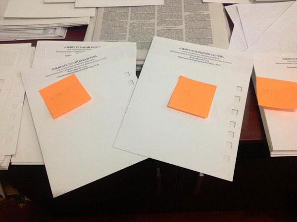 Иркутская область – обеспечение избирательных прав граждан с ограниченными возможностями