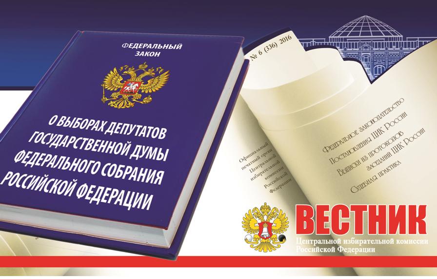 Получить права в мфц москвы с подмосковной пропиской