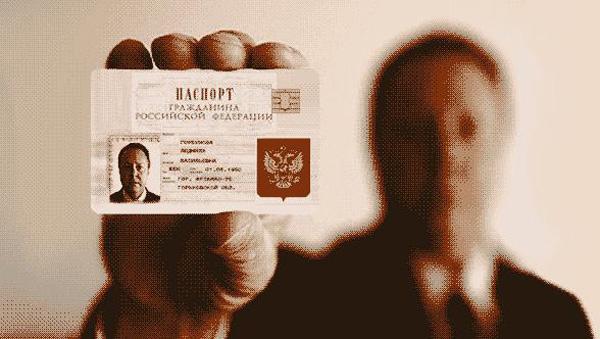 Военные работники против внедрения электронных паспортов