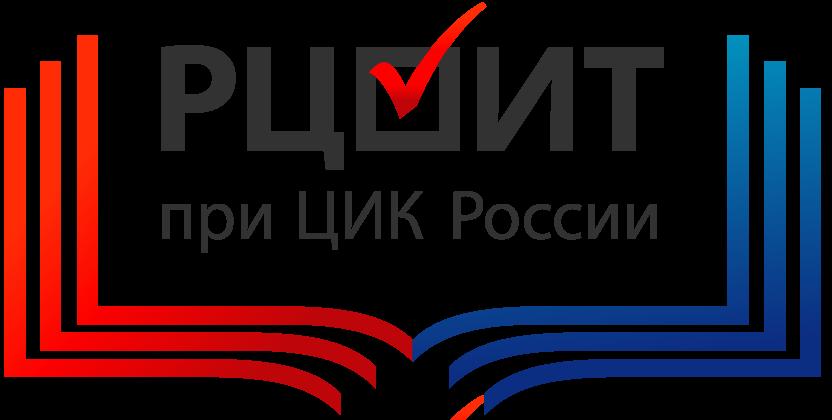 Картинки по запросу рцоит при цик россии