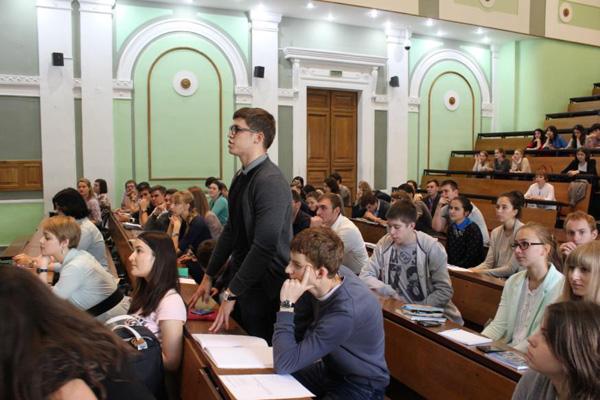 мужские кожаные государственные юридические вузы россии запенить стальную