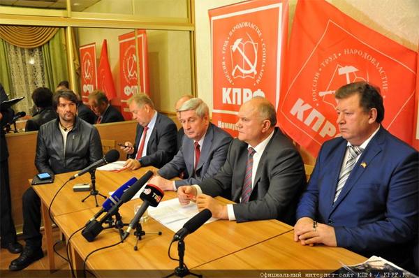 Картинки по запросу Зюганов и выборы